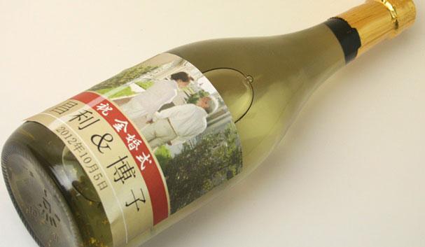 オリジナル名入れラベル 日本酒ギフト(記念日・写真入)(加賀鶴 純金の舞 特撰・金箔入純米酒)