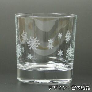 マイグラスコレクション「雪の結晶」