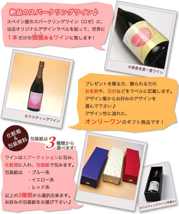絶品のスパークリングワイン