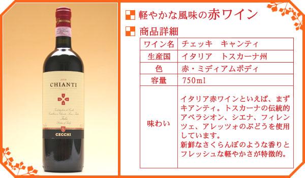 バランスの取れた赤ワイン