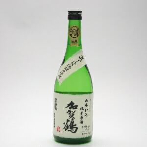 加賀鶴 無農薬 山廃純米原酒