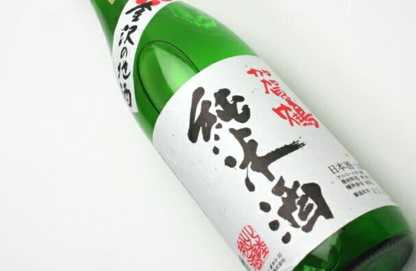 日本酒 加賀鶴 純米酒 上撰