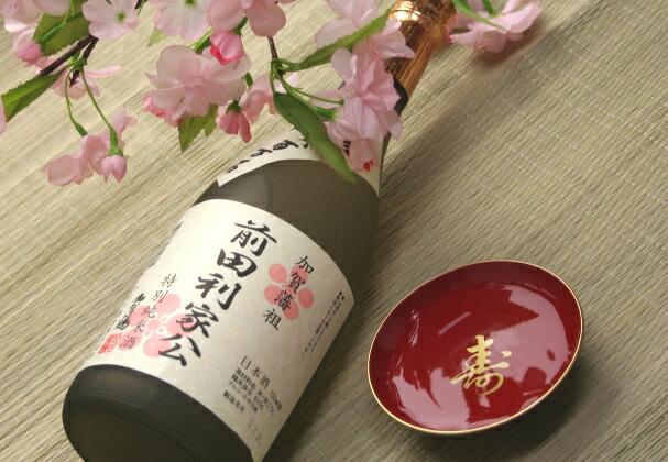 日本酒 前田利家公 特別純米酒