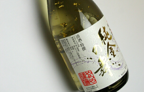 加賀鶴純金の舞
