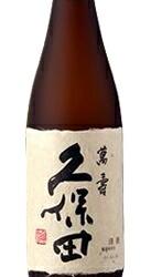 久保田満寿