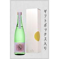 大吟醸オヤジナカセ(おくるよ)