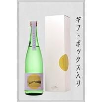 大吟醸オヤジナカセ(つぐよ)