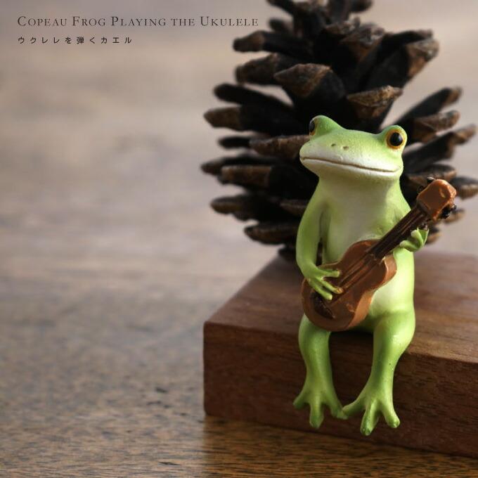 Copeauウクレレを弾くカエル
