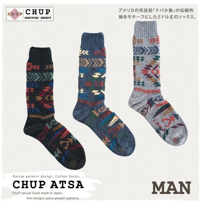 CHUP ATSA[チュプ アツァー]ソックス:メンズ MEN'S(EXC-CR-0297MEN)