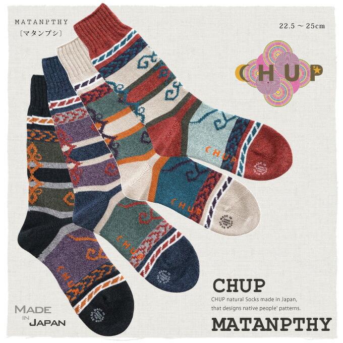 CHUP MATANPTHY チュプ マタンプシソックス:22.5〜25cm