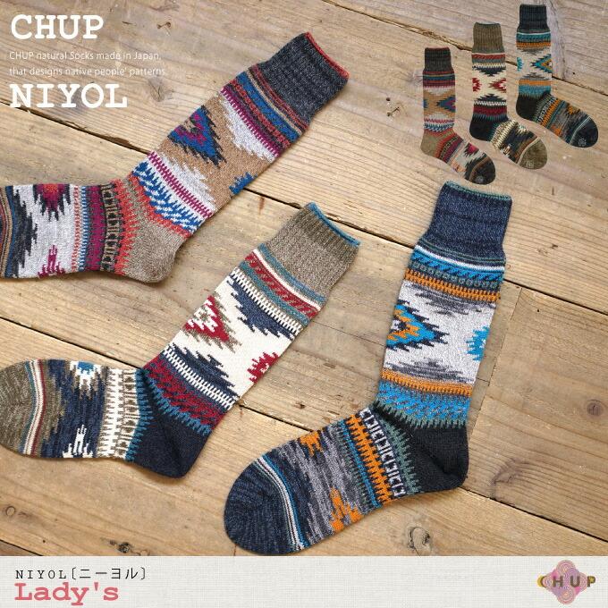 チュプ CHUP/RIO NIYOL[ニーヨル/レディス]EXC-CR-0346