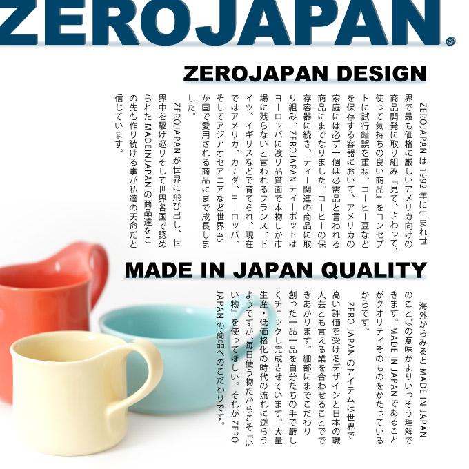 ZERO JAPAN[ゼロジャパン]