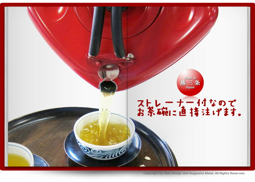 キッチン用品 燕三条製 日本製