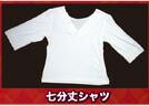 ヒートシャツ