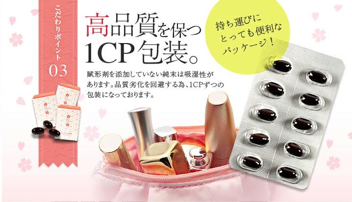 高品質を保つICP包装。