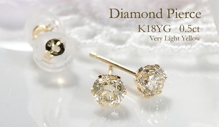 fc060731d717 K18YG 一粒ダイヤモンド パール チェーン スタッド ピアス【0.5ct ...