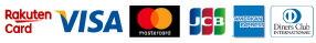 VISA、MasterCard、JCB、アメリカン・エキスプレス、ダイナース、楽天カード