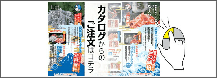 まるげん商品カタログ