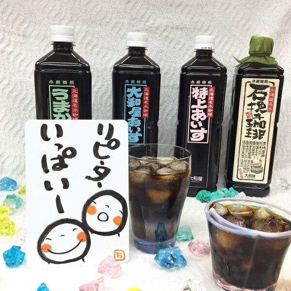 大和屋 ペットボトル アイスコーヒー 無糖 4本入