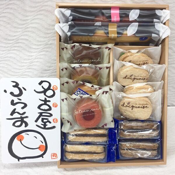 サロン・デ 名古屋ふらんす 焼き菓子 詰合せ 14個入り