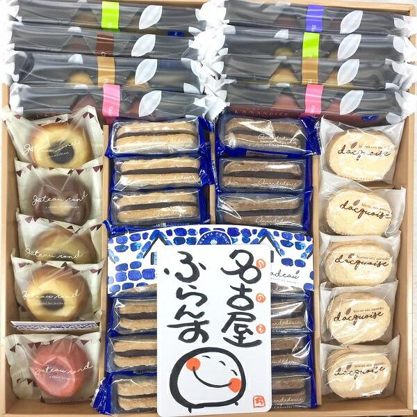 サロン・デ 名古屋ふらんす 焼き菓子 詰合せ 34個入り