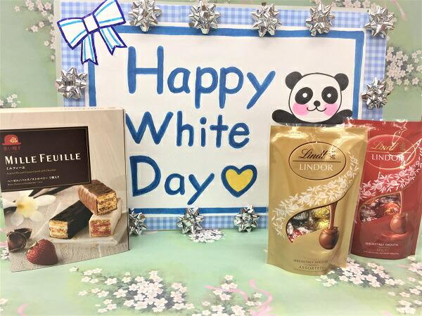 ホワイトデー 嬉しいチョコレートコラボ品「リンツ チョコ&ミルフィーユ」