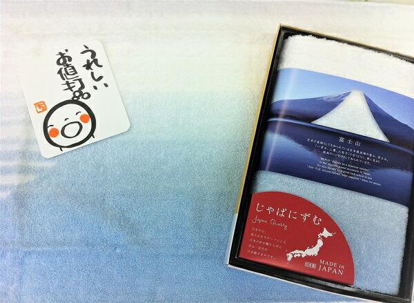 今治タオル じゃぱにずむ ブルー富士山 フェイスタオル
