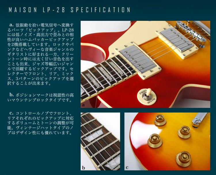 lp2820143.jpg