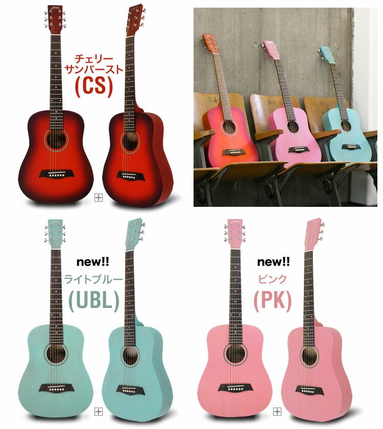 ䷹�c��#�i#ym�_【楽天市場】【欠品カラーは4月中旬入荷!】S.Yairiミニギター