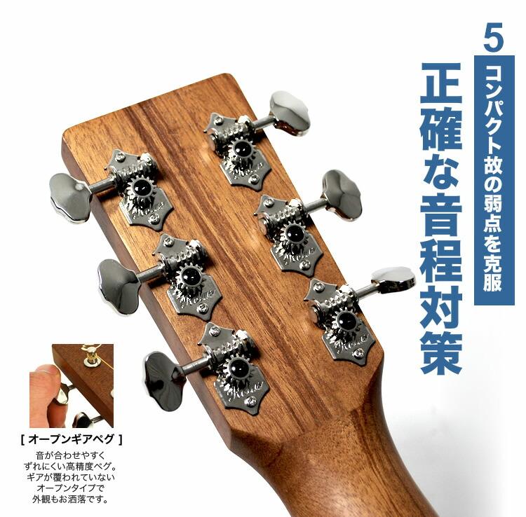 ䷹�c��#�i#ym�_【楽天市場】S.Yairiミニギターコンパクトアコースティック