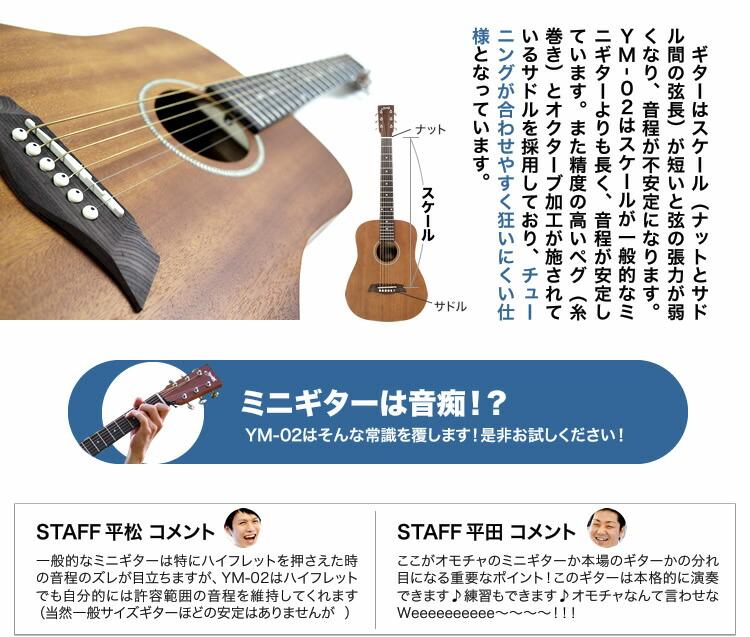 ䷹�c��#�i#ym�_【楽天市場】ミニギターS.Yairiコンパクトアコースティック