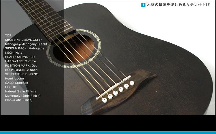 ䷹�c��#�i#ym�_【楽天市場】S.YairiコンパクトアコースティックギターYM-02