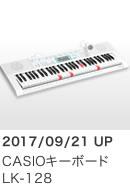 CASIO キーボード