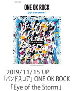 ONE OK ROCK「Eye of the Storm」