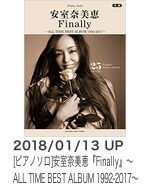 安室奈美恵 『Finally』 〜ALL TIME BEST ALBUM 1992-2017〜