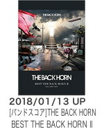 THE BACK HORN / BEST THE BACK HORN II