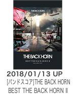 THE BACK HORN / BEST THE BACK HORN II