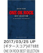 ONE OK ROCK BEST SELECTION