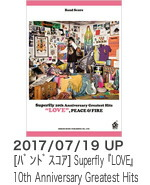 Superfly 10th Anniversary Greatest Hits 『LOVE』