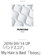 My Hair is Bad「boys」