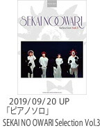 SEKAI NO OWARI Selection Vol.3