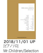Mr.Children Selection