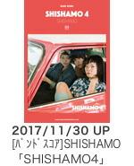 SHISHAMO「SHISHAMO 4」