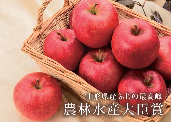 農林水産局長賞