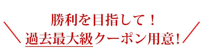 白山村産だだちゃ豆1,480円 2袋以上で1,396円OFFクーポンプレゼント!