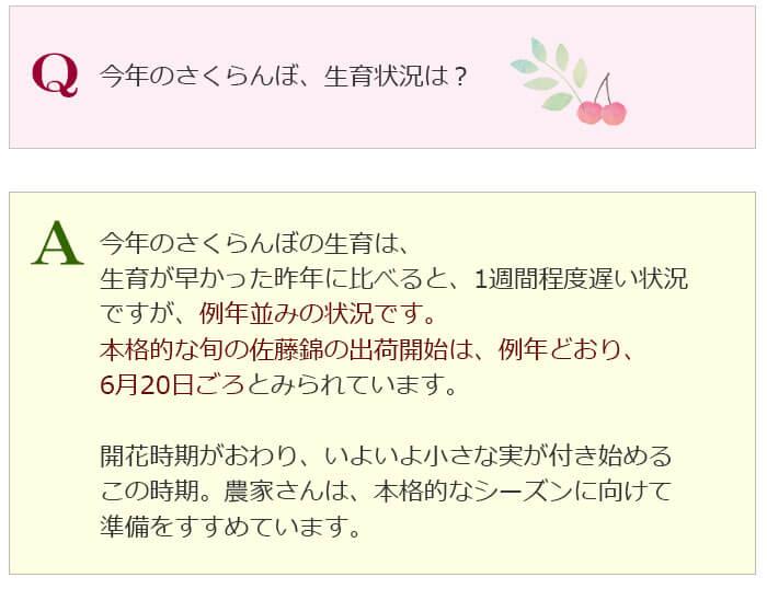 Q&A0509