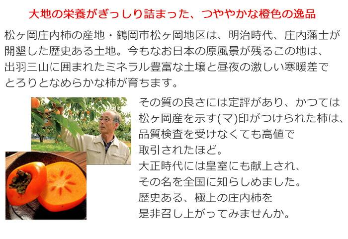 大地の栄養がぎっしり詰まった、つややかな橙色の逸品