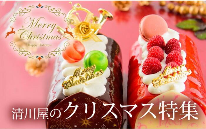 クリスマスケーキ受付開始!