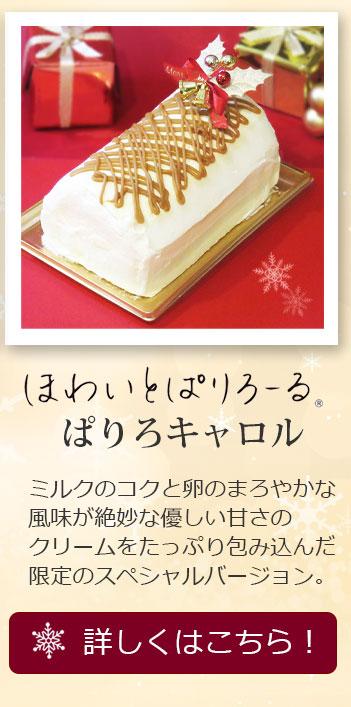 清川屋のクリスマス