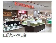 山形S-PAL店